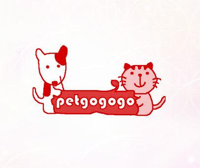 PETGOGOGO