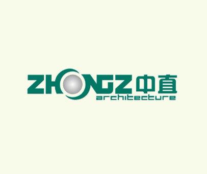 中直-ZHONGZ-ARCHITECTURE