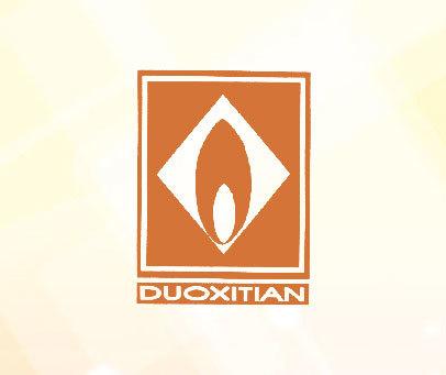 DUOXITIAN