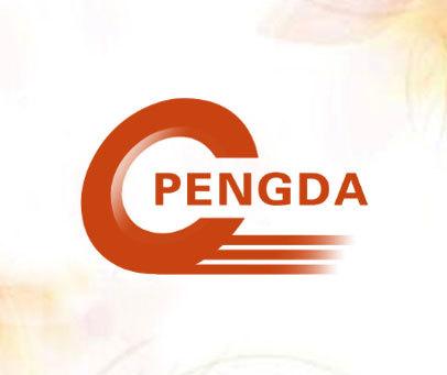 PENGDA