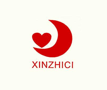 XINZHICI