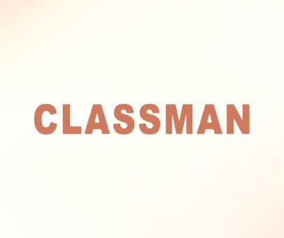CLASSMAN