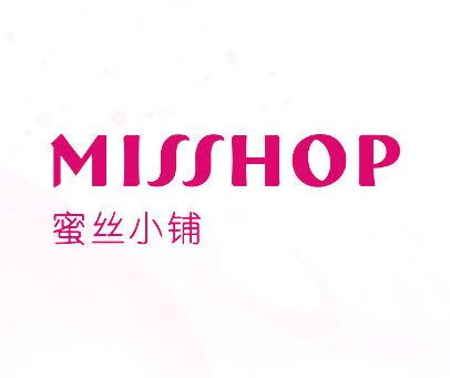 蜜丝小铺-MISSHOP