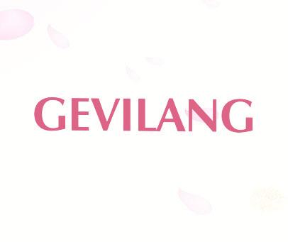 GEVILANG