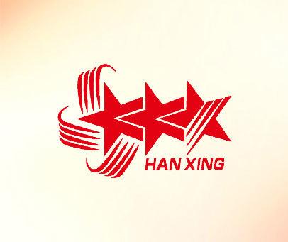 HAN-XING