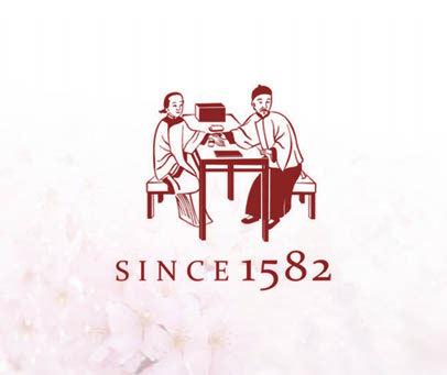 SINCE 1582