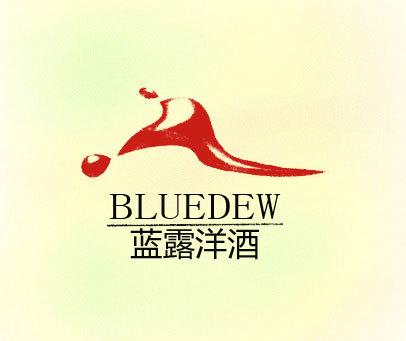 蓝露洋酒;BLUEDEW