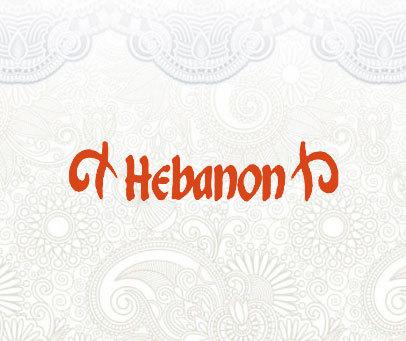 HEBANON