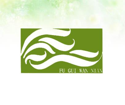 FU GUI WAN NIAN