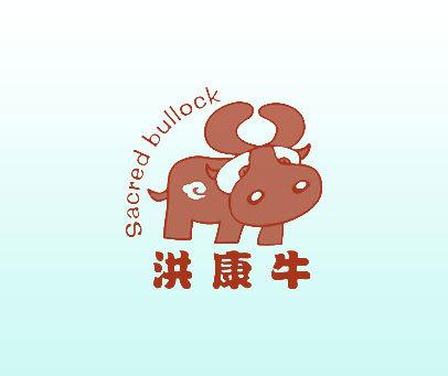 洪康牛-SACRED-BULLOCK