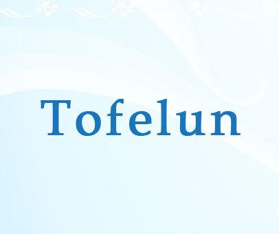 TOFELUN