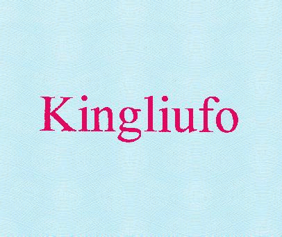 KINGLIUFO