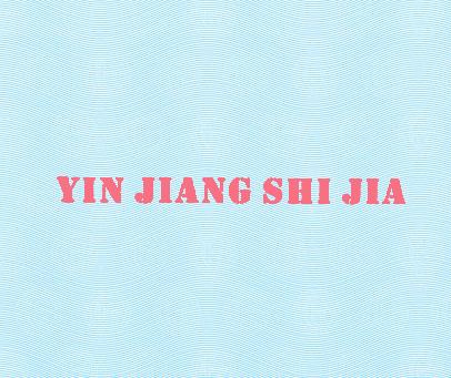 YIN-JIANG-SHI-JIA