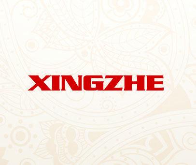 XINGZHE