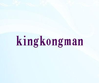 KINGKONGMAN