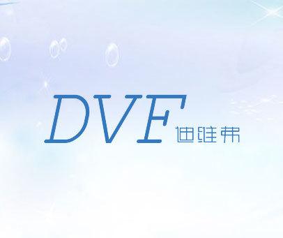 迪维弗-DVF