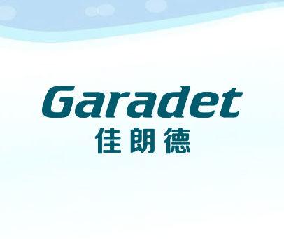 佳朗德-GARADET