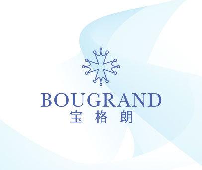 宝格朗-BOUGRAND