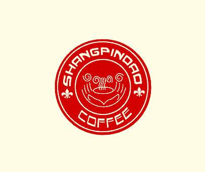 SHANGPINDAO-COFFEE