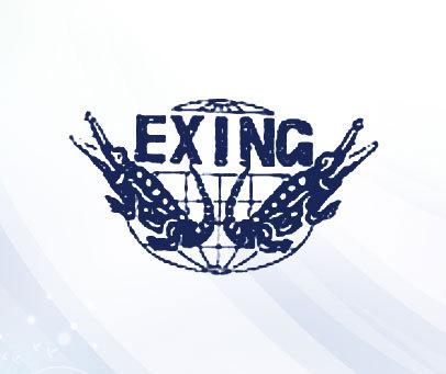 EXING