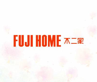 不二家-FUJI-HOME