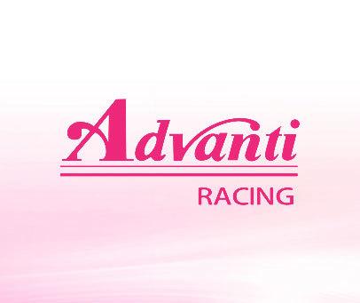 ADVANTI-RACING