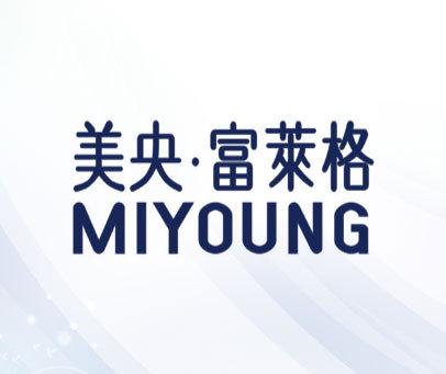 美央·富莱格-MIYOUNG