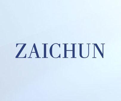 ZAICHUN