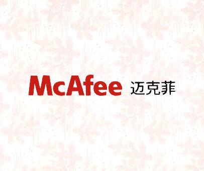 迈克菲-MCAFEE