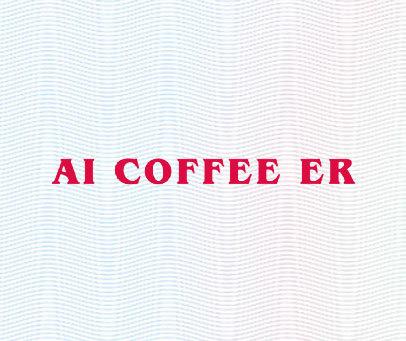 AI-COFFEE-ER
