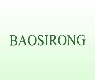 BAOSIRONG