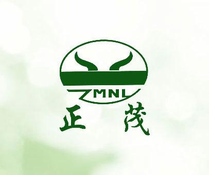 正茂;ZMNL
