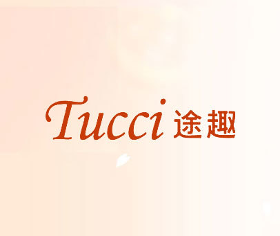 途趣-TUCCI