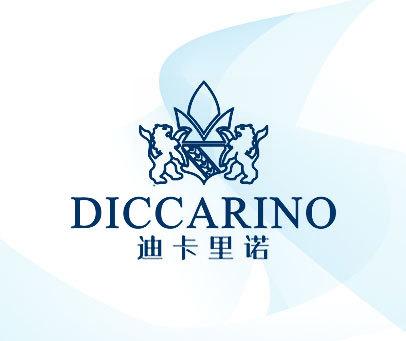 迪卡里诺-DICCARINO