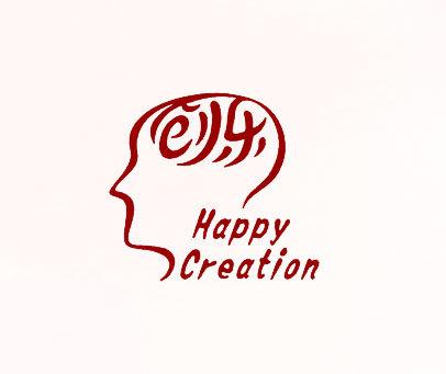 创乐-HAPPY-CREATION