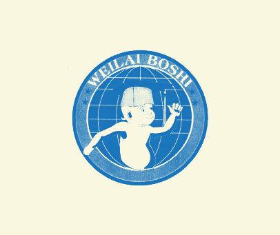 WEILAI-BOSHI
