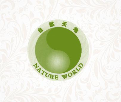 自然天地-NATURE WORLD