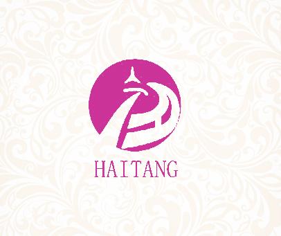 HAITANG