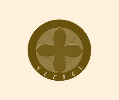 YLFXCL