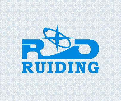 RUIDING