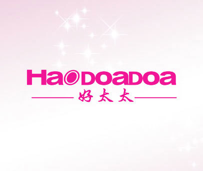 好太太-HAODOADOA
