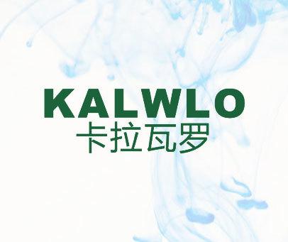 卡拉瓦罗-KALWLO