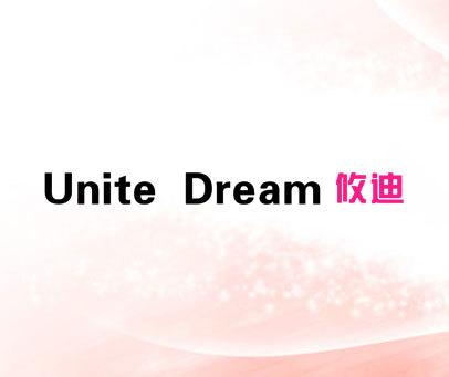 攸迪-UNITEDREAM