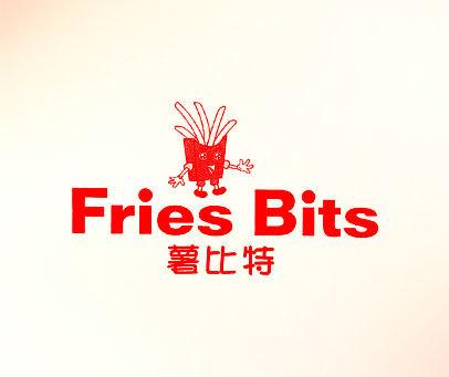 薯比特-FRIES-BITS