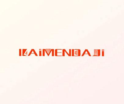 KAIMENDAJI