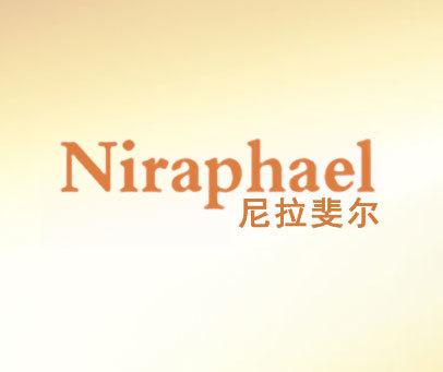 尼拉斐尔-NIRAPHAEL