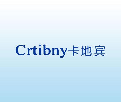 卡地宾-CRTIBNY