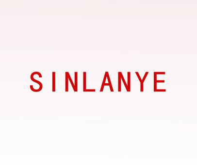 SINLANYE