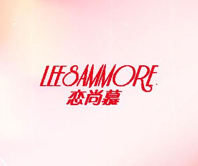 恋尚慕-LEESAMMORE