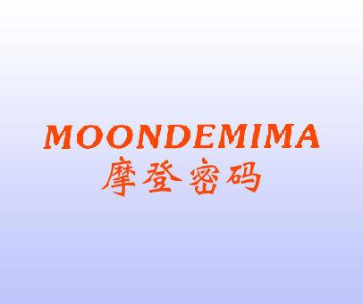 摩登密码-MOONDEMIMA
